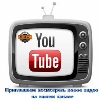 Новое видео на нашем канале
