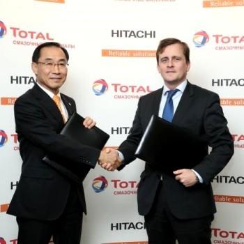 «ТОТАЛ ВОСТОК» будет производить смазочные материалы для Hitachi